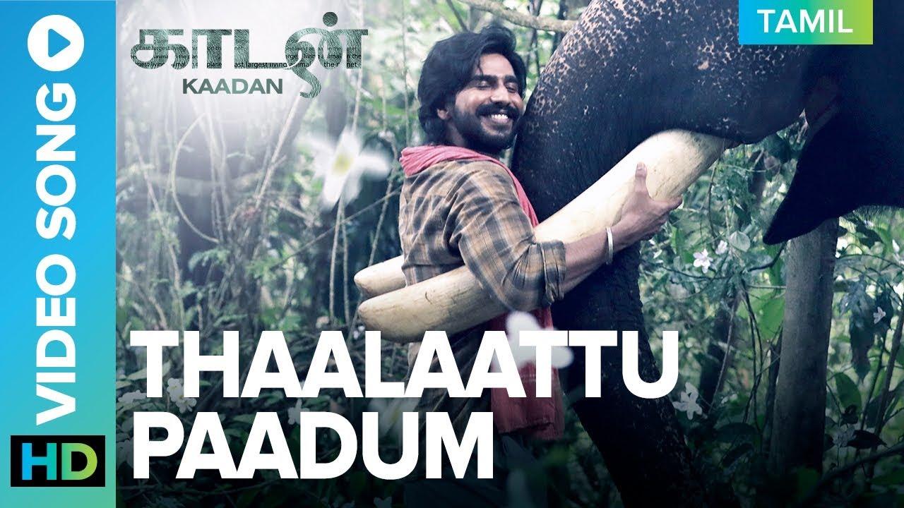 Thaalaattu Paadum Lyrics - Hariharan