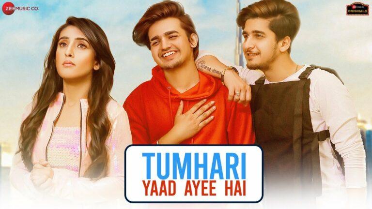 Tumhari Yaad Ayee Hai Lyrics - Goldie Sohel, Palak Muchhal