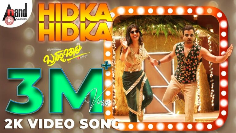 Hidka Hidka Lyrics - Naveen Sajju, Pinky Maidasani, Bhargavi Pillai