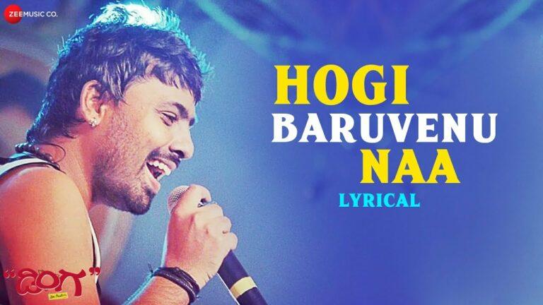Hogi Baruvenu Naa Lyrics - Naveen Sajju