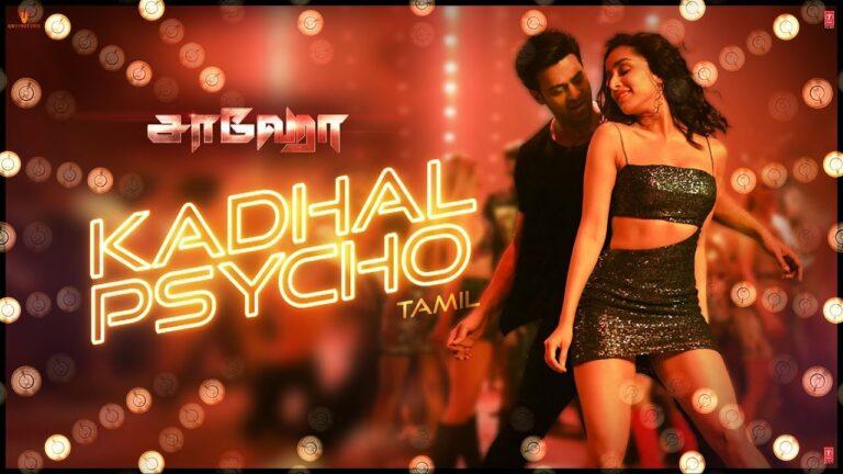 Kadhal Psycho Lyrics - Tanishk Bagchi, Dhvani Bhanushali, Anirudh Ravichander