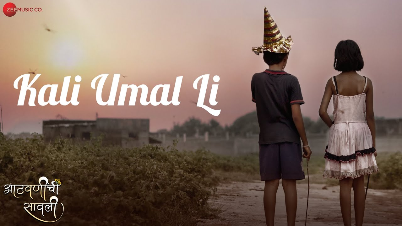 Kali Umal Li Lyrics - Suresh Iyer