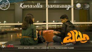 Kanasella Nanasaago Lyrics - Sanjith Hegde