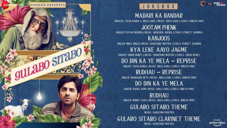 Kanjoos Lyrics - Mika Singh