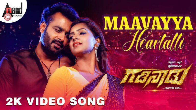 Maavayya Heartalli Lyrics - Naveen Sajju, Indu Nagaraj