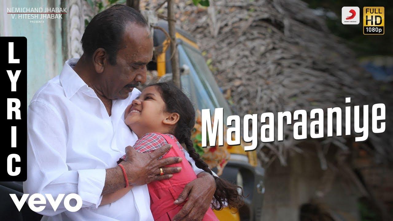 Magaraaniye Lyrics - Srinivas (Srinivasan Doraiswamy)