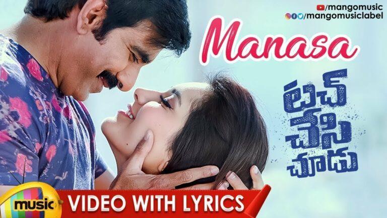 Manasa Lyrics - Benny Dayal, Neeti Mohan