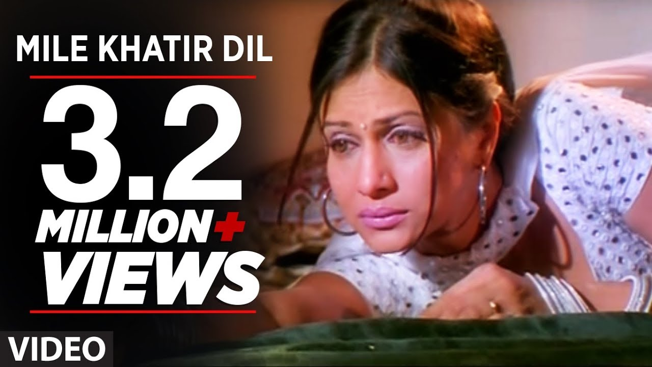 Mile Khatir Dil Lyrics - Rajnish Mishra