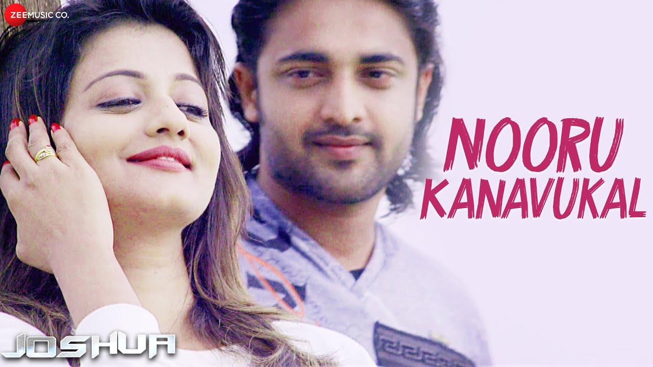Nooru Kanavukal Lyrics - Divya S Menon