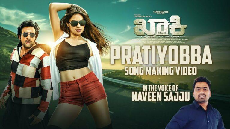 Pratiyobba Lyrics - Naveen Sajju