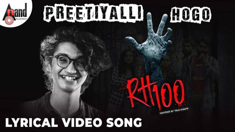 Preetiyalli Hogo Lyrics - Sanjith Hegde