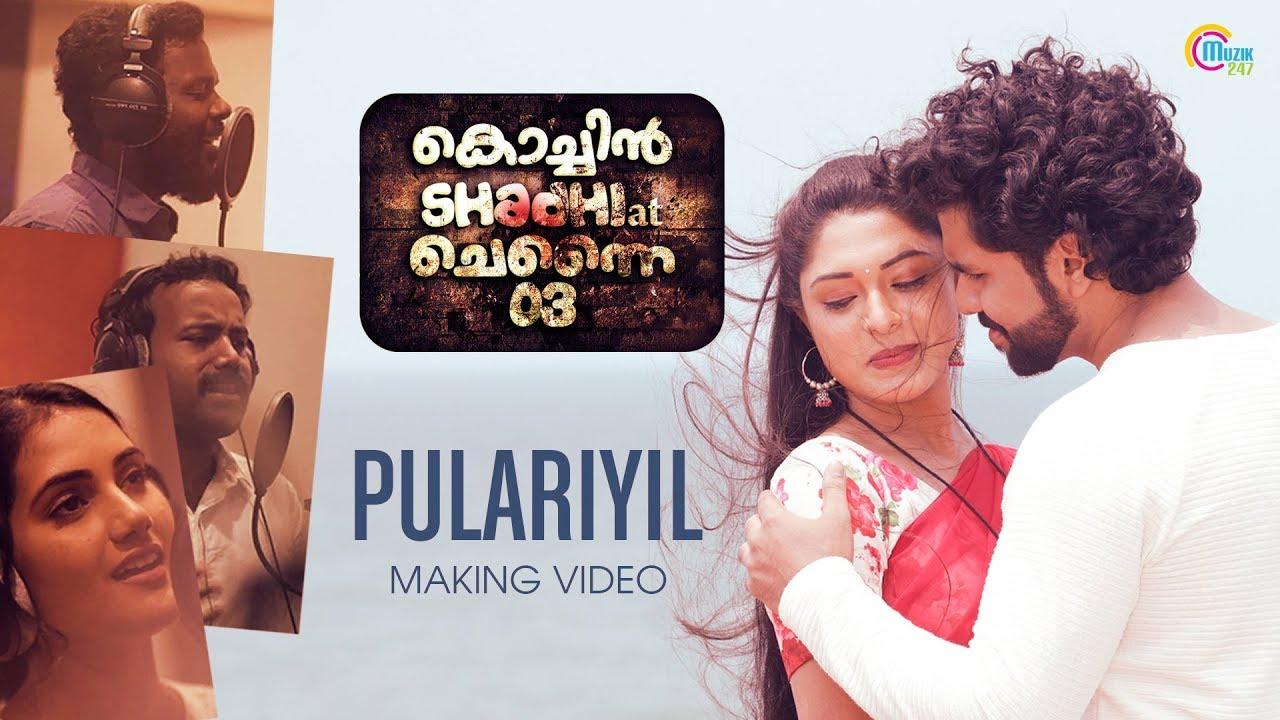 Pulariyil Lyrics - William Isac, Geethiyaa Varman, Sajith Sankar