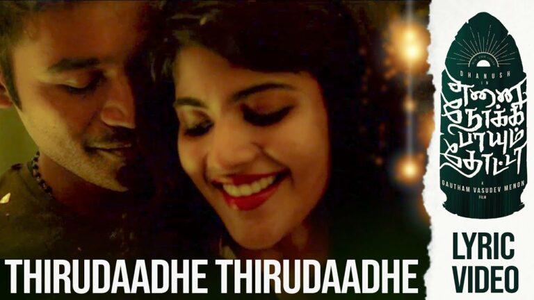 Thirudaadhe Thirudaadhe Lyrics - Darbuka Siva, Karthik, Dinesh Kanagaratnam, Jonita Gandhi
