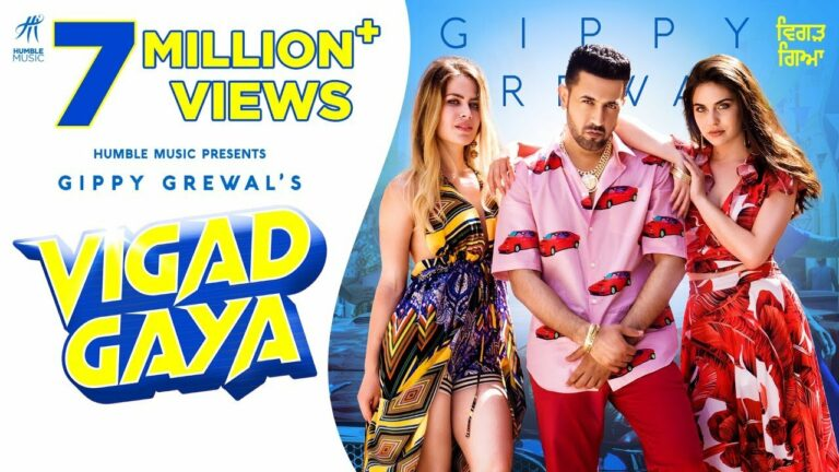 Vigad Gaya Lyrics - Gippy Grewal
