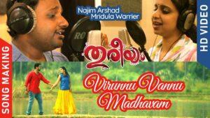 Virunnu Vannu Madhavam Lyrics - Najim Arshad, Mridula Warrier
