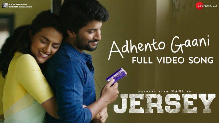 Adhento Gaani Vunnapaatuga Lyrics - Anirudh Ravichander