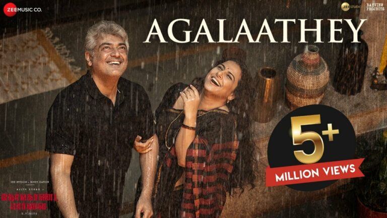 Agalaathey Lyrics - Prithivee, Yuvan Shankar Raja