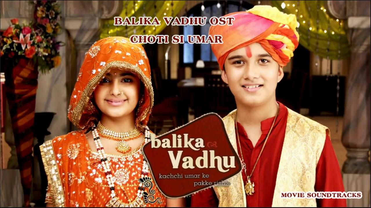 Balika Vadhu (Title) Lyrics - Shobha Gurtu