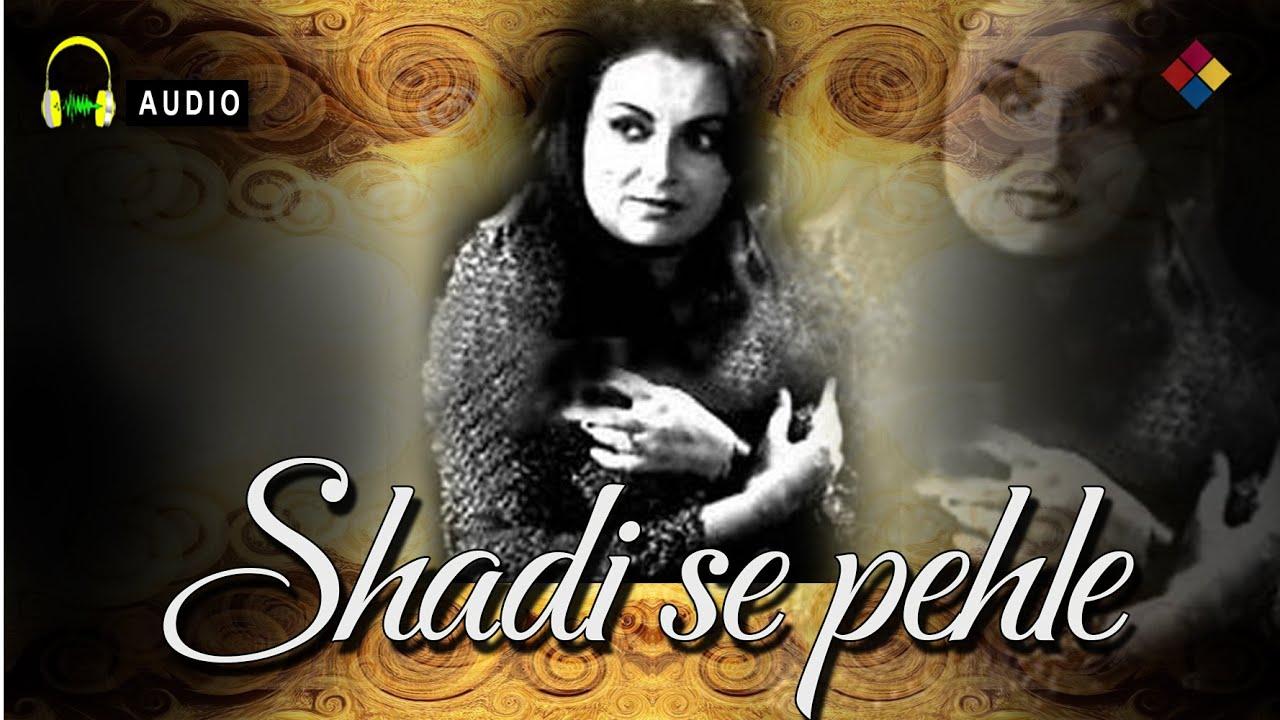 Chalo Ho Gayi Taiyyar Lyrics - Mohammed Rafi, Lata Mangeshkar