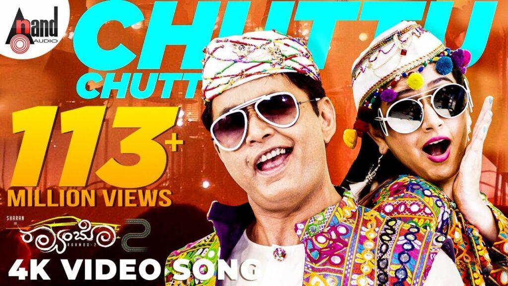 Chuttu Chuttu Lyrics - Ravindra Soragavi, Shamitha Malnad