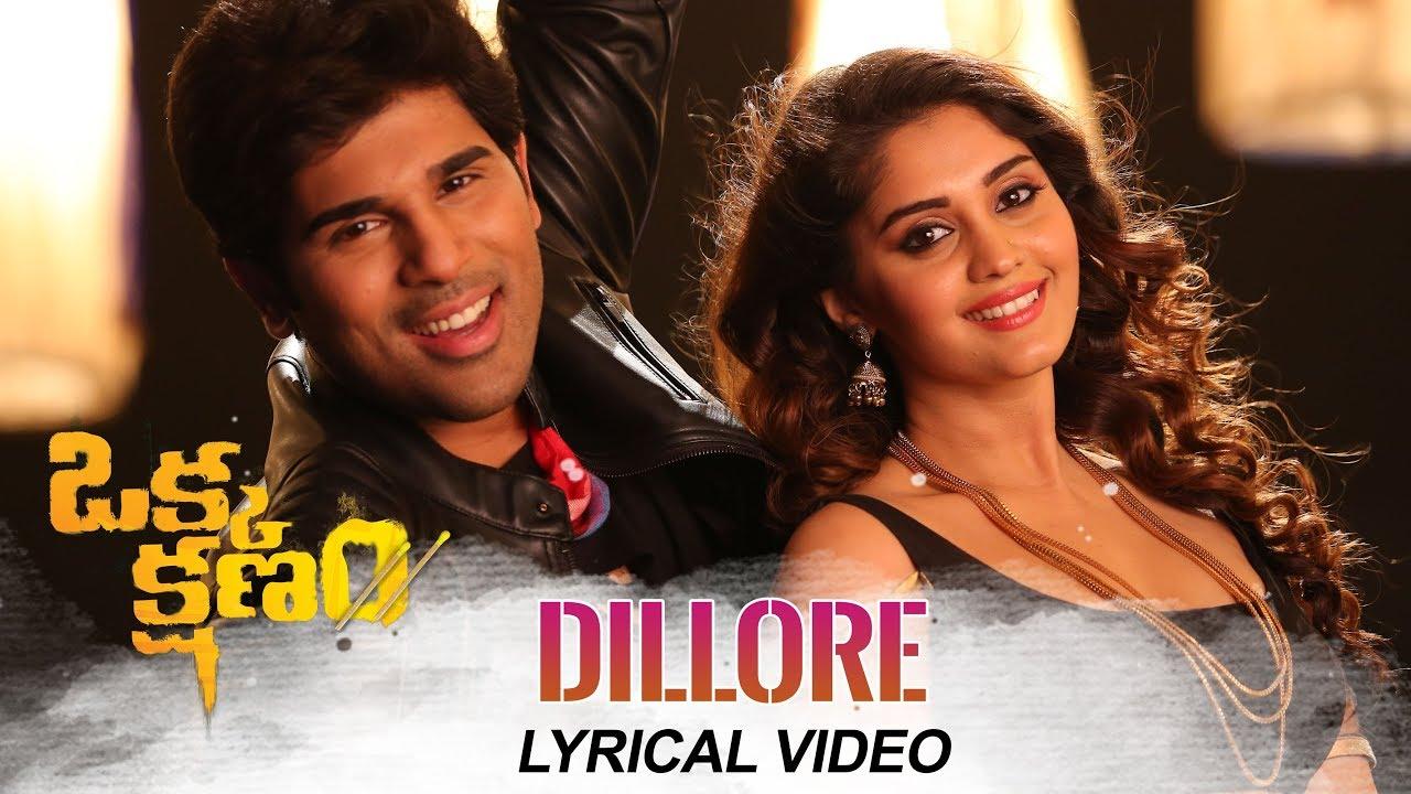 Dillore Lyrics - Rahul Sipligunj, Keerthana Sharma