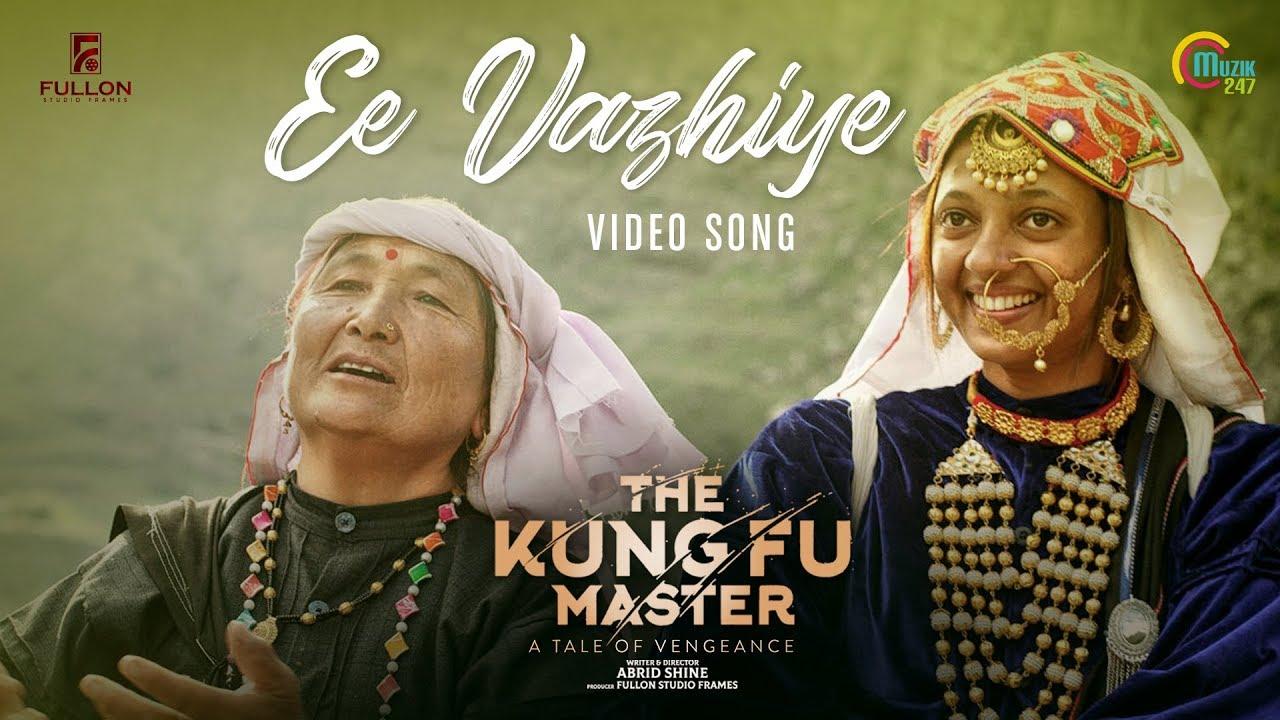 Ee Vazhiye Lyrics - Karthik, Nithya Mammen
