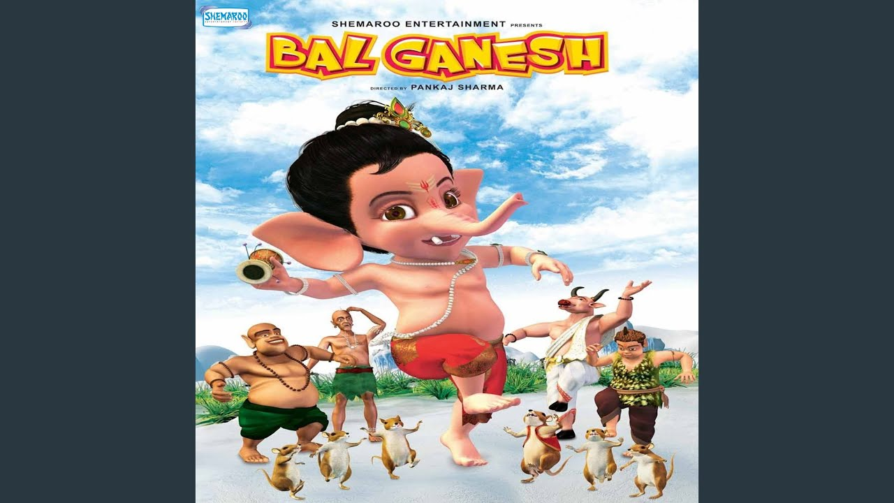 Ganaa Ganaa Di Lyrics - Amanat Ali, Aneek Dhar, Nirupama Dey, Shankar Mahadevan