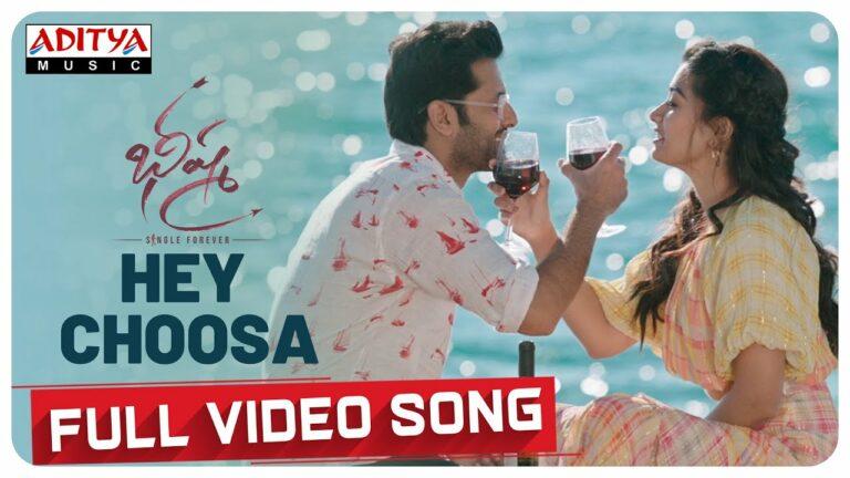 Bheeshma 2020 Songs Lyrics త ల గ Bharatlyrics