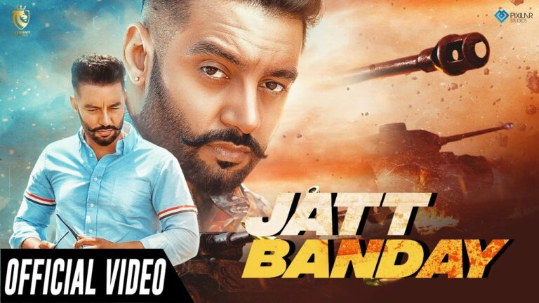 Jatt Banday Lyrics - Sippy Gill