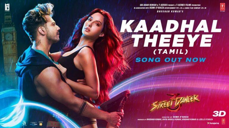 Kaadhal Theeye Lyrics - Mellow D, Neha Kakkar, Badshah