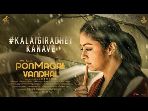 Kalaigiradhey Kanave Lyrics - Govind Vasantha (Govind Menon)