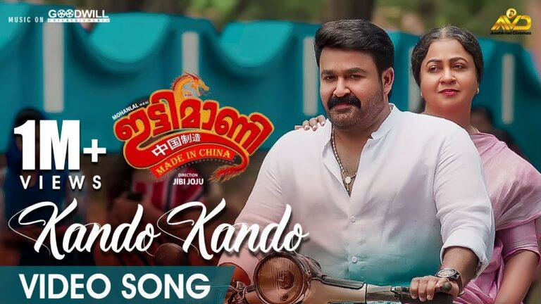 Kando Kando Lyrics - Mohanlal, Vaikom Vijayalakshmi