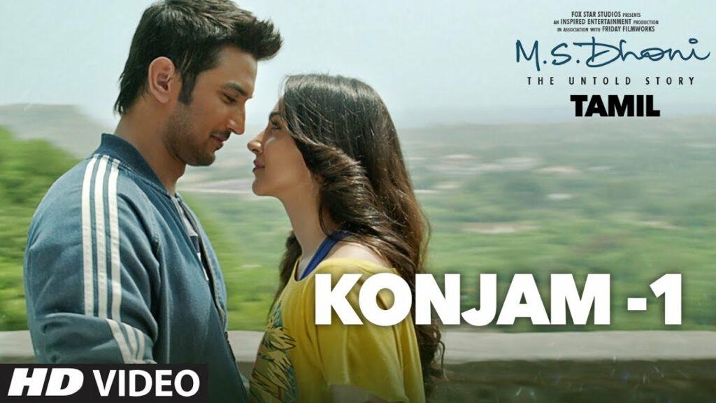 Konjam (Version 1) Lyrics - Amaal Mallik