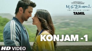 Konjam (Version 1) Lyrics - Amaal Mallik