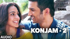 Konjam (Version 2) Lyrics - Amaal Mallik