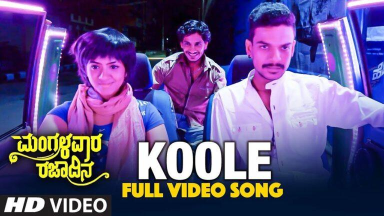 Koole Lyrics - Naveen Sajju