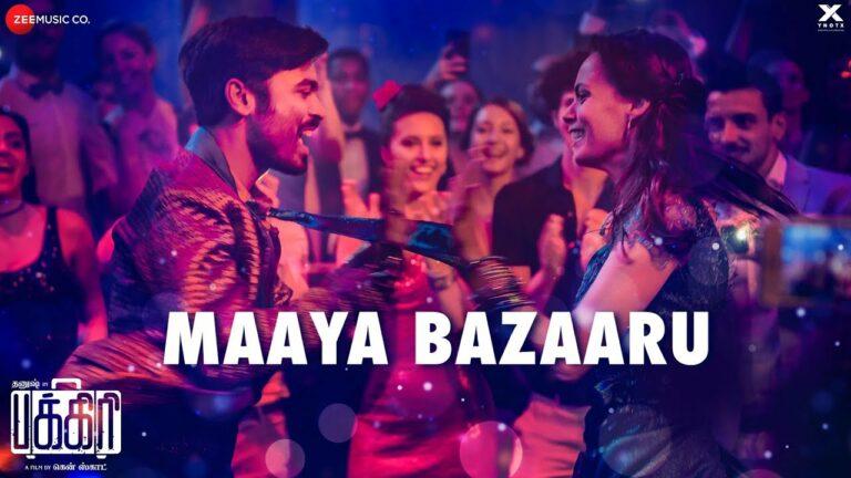 Maaya Bazaaru Lyrics - Benny Dayal, Nikhita Gandhi