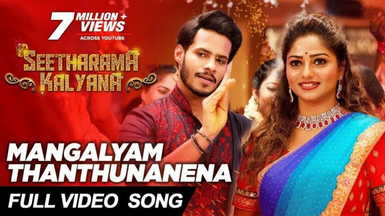 Mangalyam Thanthunanena Lyrics - Vijay Prakash