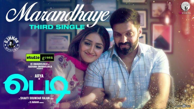 Marandhaye Lyrics - Pradeep Kumar (Deepu), Jonita Gandhi