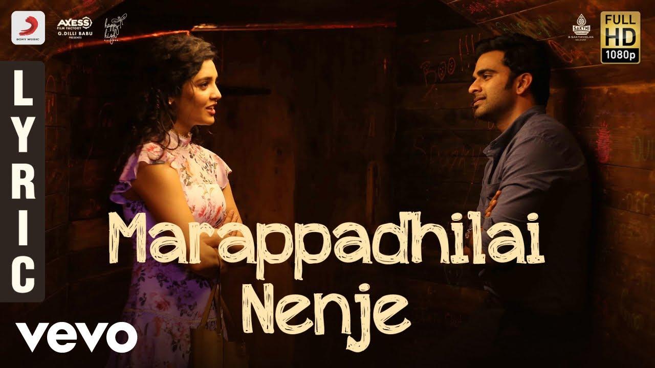 Marappadhilai Nenje Lyrics - Sudarshan Ashok