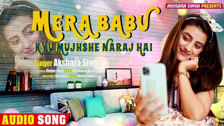Mera Babu Kyun Mujhse Naraj Hai Lyrics - Akshara Singh