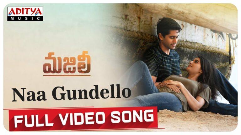 Naa Gundello Lyrics - Nikhita Gandhi, Yazin Nizar