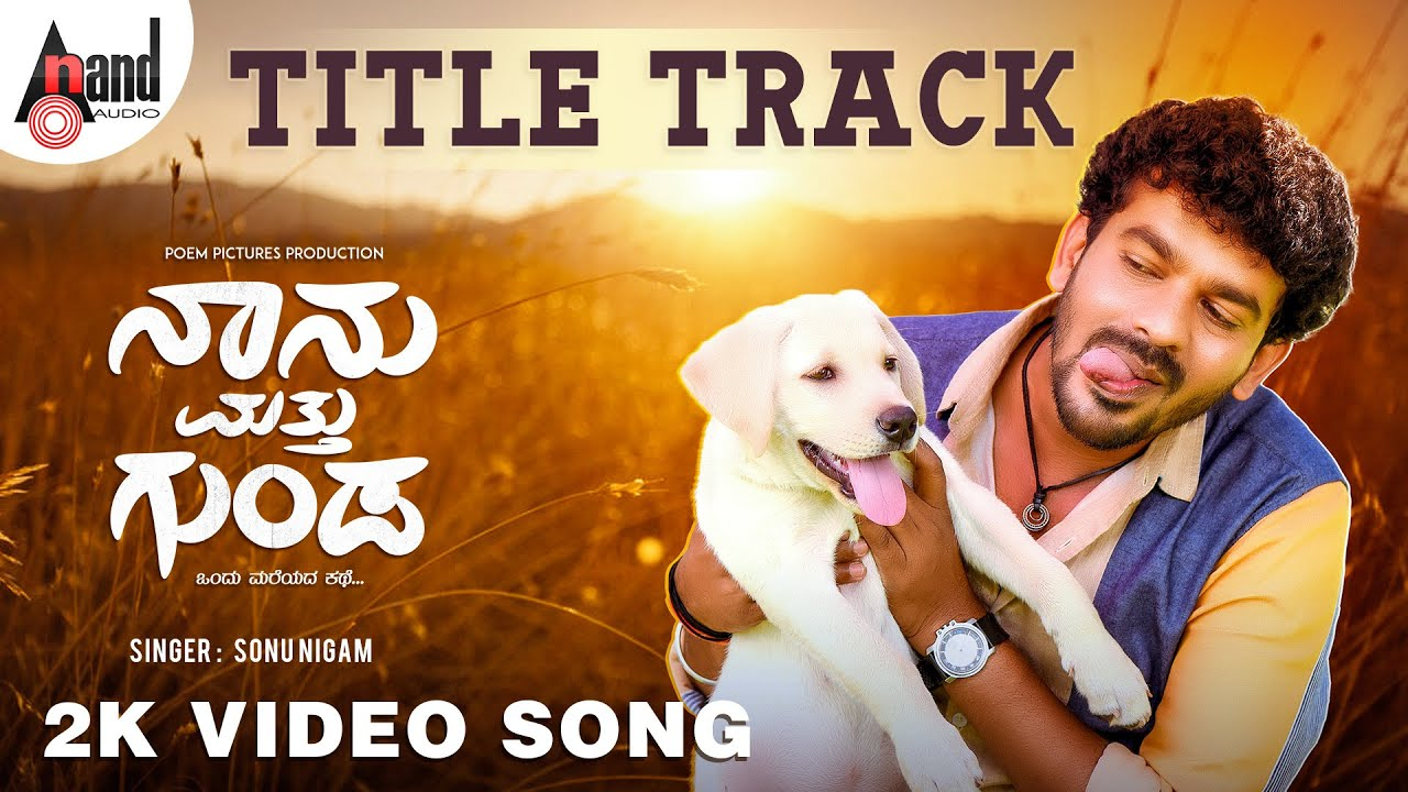 Naanu Matthu Gunda (Title) Lyrics - Sonu Nigam