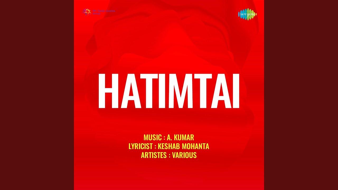 Nazar Mithi Mithi Lyrics - Amirbai Karnataki