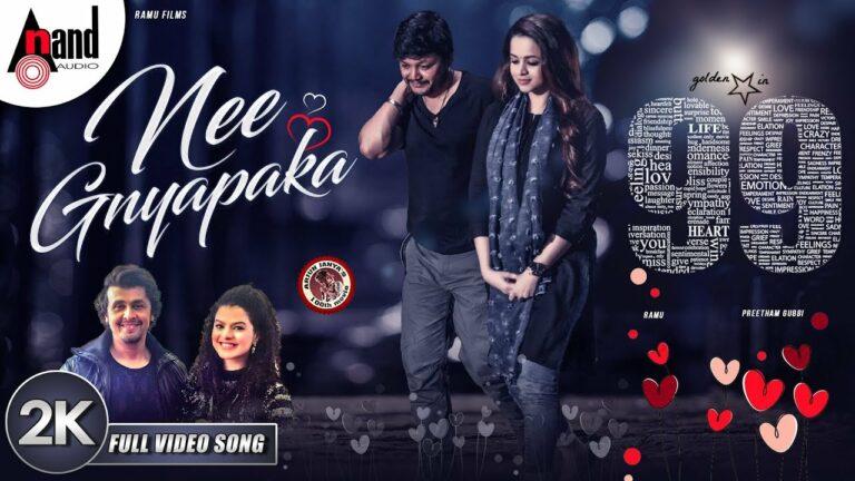 Nee Gnyapaka Lyrics - Sonu Nigam, Palak Muchhal