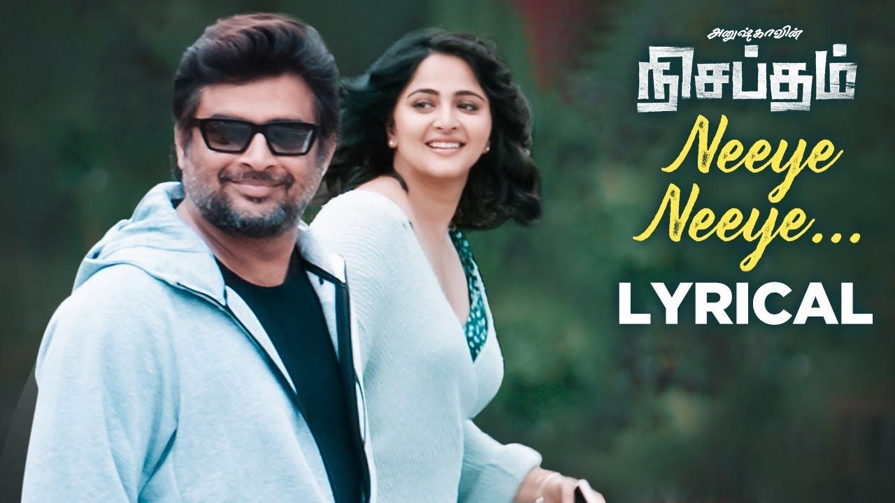 Neeye Neeye Lyrics - Aalap Raju