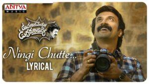 Ningi Chutte Lyrics - Vijay Yesudas