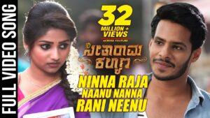 Ninna Raja Naanu Lyrics - Armaan Malik