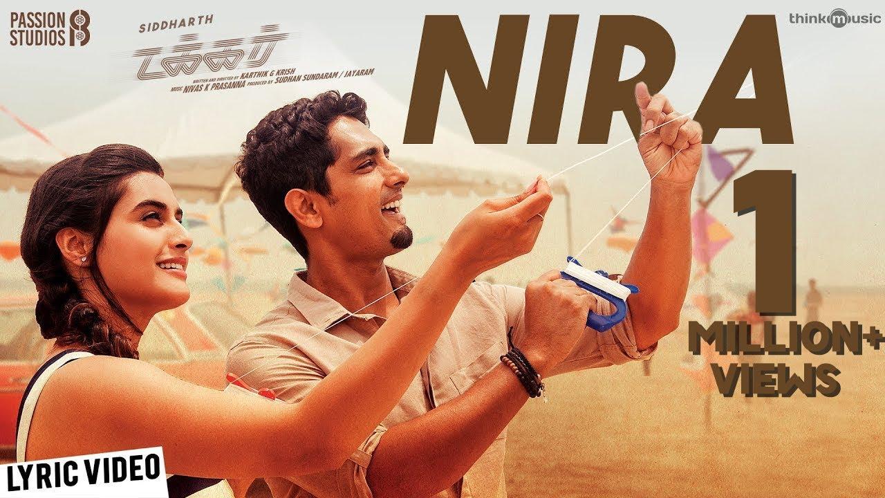 Nira Lyrics - Sid Sriram, Gautham Vasudev Menon, Malvi Sundaresan