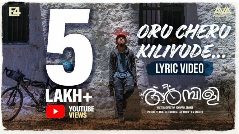 Oru Cheru Kiliyude Lyrics - Benny Dayal